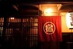 Guest House Sanjojuku