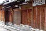 Отель Ryokan Uemura