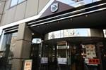 Отель Business Hotel Shinmei