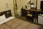 Отель Hotel Route-Inn Hakata Ekimae