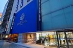 Отель IP City Hotel Fukuoka