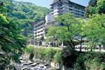 Отель Hotel Okada