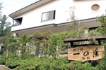 Отель Ichinoyu Shinkan
