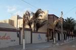 Гостевой дом Nossa Pousada