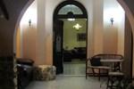 Хостел Barra Guest Hostel
