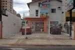 Гостевой дом Pousada Aconchego Do Hóspede