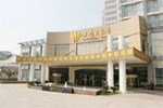 Отель Kingworld Hotel Chongqing