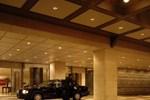 Отель Kyoto Royal Hotel & Spa
