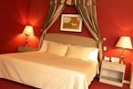 Отель Royal Lodge Hotel (Unete)