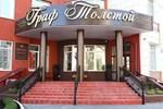 Гостиница Граф Толстой