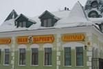 Гостиница Иван Царевич
