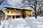Гостевой дом Art Villa Bakuriani