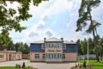 Гостевой дом Martas Nams