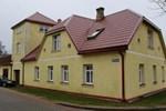Апартаменты Amrai