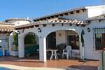 Апартаменты Holiday home Casa Serena Pego