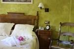 Отель Dona Manuela