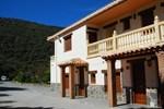 Апартаменты Apartamentos Rurales Hoyo Puente
