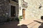 Мини-отель Casa Rural La Fuente