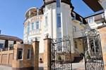 Гостиница Yerevan Hotel