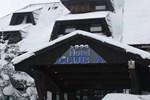 Отель Hotel Club A Kopaonik