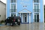 Хостел Hostel Vila Patria