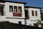 Гостевой дом Hotel Ageri - Archontiko Kleitsas