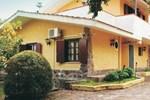 Апартаменты Villa Riccardi
