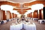 Отель InterContinental Taif