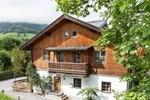 Апартаменты Holiday home Ritsch