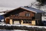 Апартаменты Landhaus Alpin