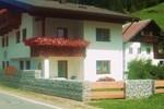 Гостевой дом Gasthof zur Einkehr