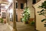 Отель Hotel Sant'Antonin
