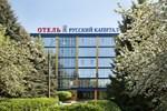 Гостиница Русский Капитал