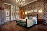 Отель Residenza In Farnese Hotel