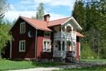 Апартаменты By Hagfors