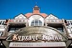 Гостиница Kurhaus Cranz