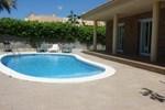 Апартаменты Holiday Home Villa Narcis