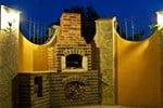 Гостевой дом У Старого Абрикоса