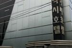 Отель Rexy Hotel, Suwon