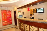 Отель Greentree Inn Wurumuqi South Xinhua Road Hotel