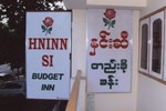 Хостел Hninn Si Budget Inn