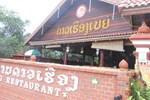 Гостевой дом Hotel Daoheuang & Food Garden
