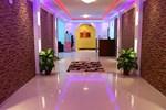 Апартаменты Nuzul Al Rahal Apartments
