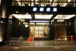 Отель Kindness Hotel - Kaohsiung Guang Rong Pier