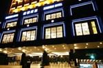 Отель Kindness Hotel-Qixian