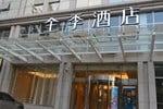JI Hotel Xi'an West Fifth Road