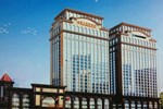 Отель JinJiang International Hotel Urumqi