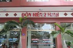Отель Don Hien 2 Hotel