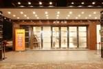 Отель Kindness Hotel Xiong Zhong Branch
