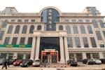 Отель Post Hotel, Harbin